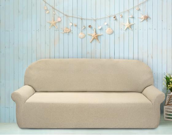Чехол на пятиместный диван универсальный Нью-Йорк Меланж