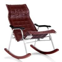 Кресло-качалка складное Белтех цвет Коричневый